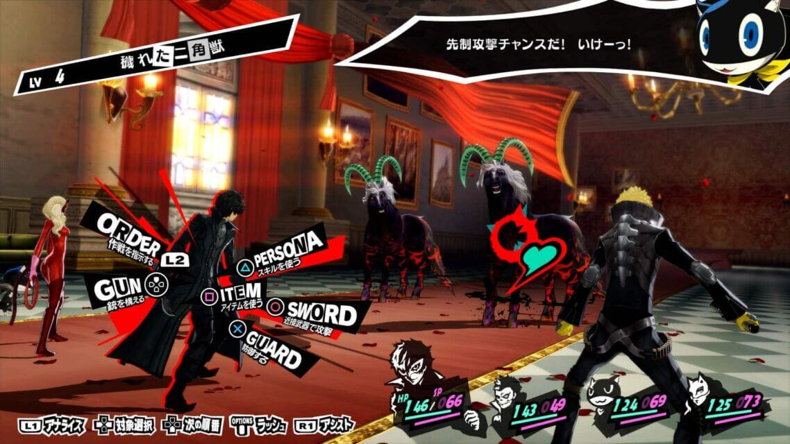 Persona 5 download pc