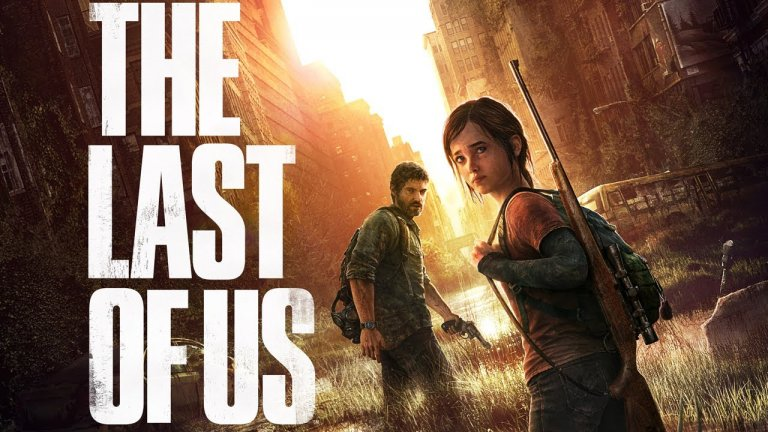 The Last of Us PC Download Free + Crack