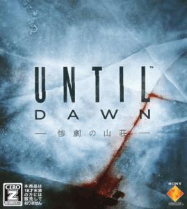 Until dawn pc download