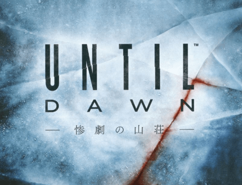 Until Dawn PC Download Free + Crack