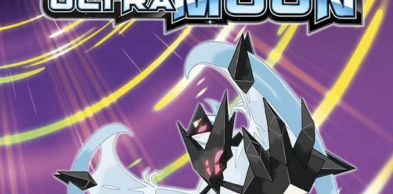 Pokemon Ultra Moon pc download